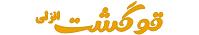ghoogasht logo